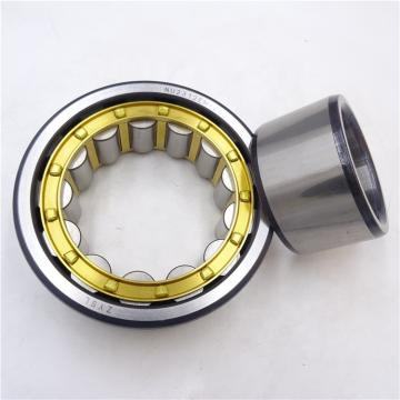 95 mm x 170 mm x 43 mm  NACHI 22219AEX cylindrical roller bearings