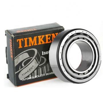 63.500 mm x 122.238 mm x 38.354 mm  NACHI HM212047UR/HM212011UR tapered roller bearings